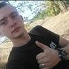 Oleg, 21, Smila