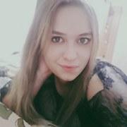 Татьяна, 20, г.Анапа