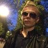 Павел, 24, г.Первомайский
