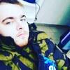 Руслан, 18, г.Новосибирск