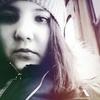 Катерина, 20, г.Бостон