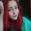 Оксана, 23, г.Сыктывкар