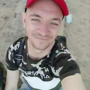 Дмитрий Волошин 36 Кривой Рог