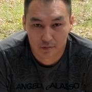 Аза88 32 Бишкек