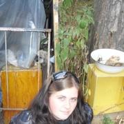 Ольга, 30, г.Юбилейный