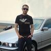 Bekar, 34, г.Эрфурт