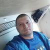 Roma, 38, Karino