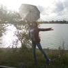 Аня, 40, г.Хабаровск