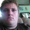 clayellyson, 24, г.Фэйрфилд