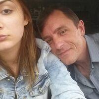 Александр Сеньков, 24 года, Лев, Москва