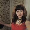 Лилит, 32, г.Юрга