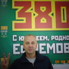 Александр Дорохин, 50, г.Ефремов