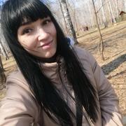 Анна 30 Новосибирск