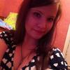 Екатерина, 26, г.Питерка