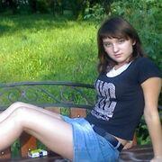 Алёна, 31 год, Водолей