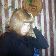 Анна, 28, г.Сосновоборск (Красноярский край)