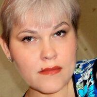 Милая, 48 лет, Козерог, Иркутск