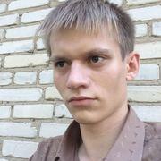 Павел, 26, г.Исилькуль