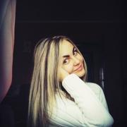 Наталья 29 лет (Козерог) Кривой Рог