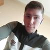 Миша, 20, г.Комсомольск-на-Амуре