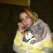Аня, 16, г.Лодейное Поле