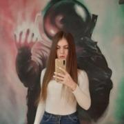 Anna, 23, г.Хабаровск