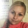Кристина, 31, г.Амурск
