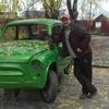 sasha, 37, Korostyshev