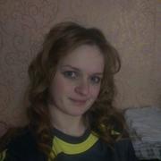 Светлана, 27, г.Красноармейск (Саратовск.)