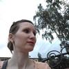 Marina, 35, Pushkino
