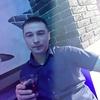 Андрей, 32, г.Серов