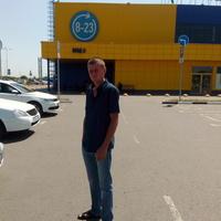 Андрей, 39 лет, Стрелец, Новочеркасск