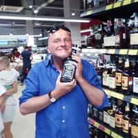 Андрей, 49 лет, Близнецы, Львов