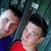 Дима, 24, г.Рубежное