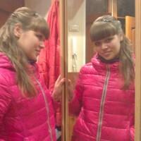 Юлия, 29 лет, Стрелец, Миасс