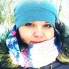 Елена, 32, г.Рени