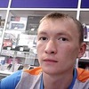 Александр, 28, г.Нерчинск