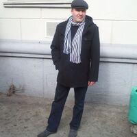 Константин, 48 лет, Стрелец, Кривой Рог