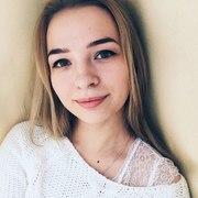 Мария, 24, г.Электросталь