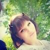 Ирина, 31, г.Первоуральск