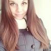Анастасия, 20, г.Славянск