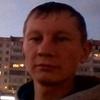 dima, 28, Cheremkhovo