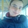 катя, 29, г.Омутнинск