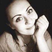 Мария, 29, г.Белая Калитва