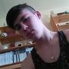 Brandon, 17, Winchester
