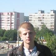 Иван 32 Мурманск
