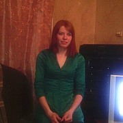 люся 35 Магадан