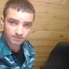 Дмитрий, 22, г.Донецк