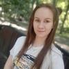 Кристина, 21, г.Гомель