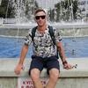 Евгений, 41, г.Томск